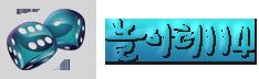 놀이터114 - 바카라 사이트 및 카지노 추천